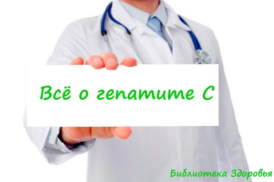 НИИ педиатрии научного центра здоровья детей пр